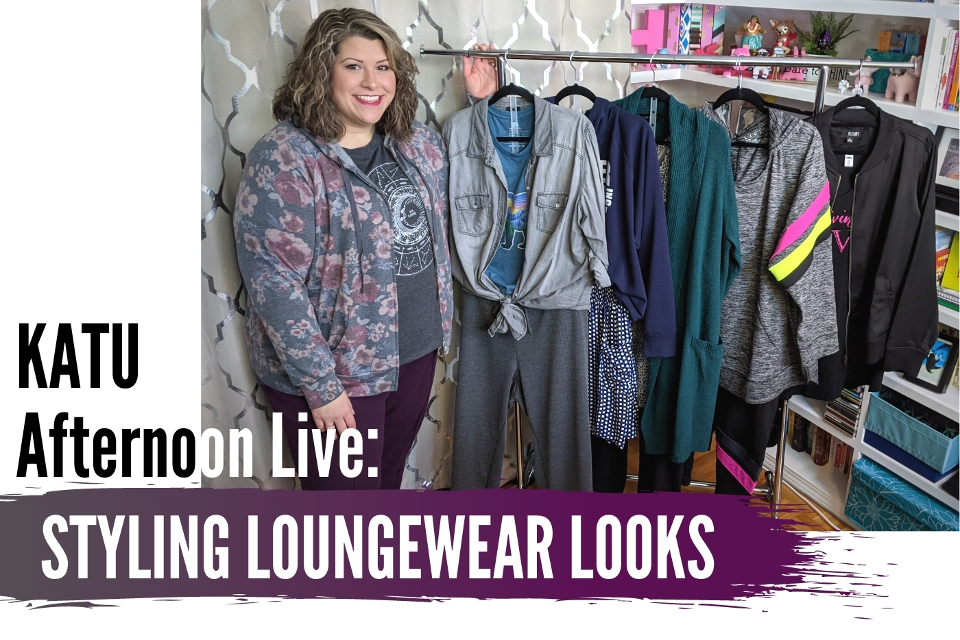 KATU Afternoon Live:  Styling Loungewear Looks